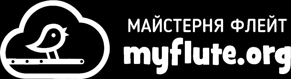 Майстерня флейт MyFlute